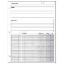 Special Request™ Project Planner (100 sheets), 3-Ring, Letter