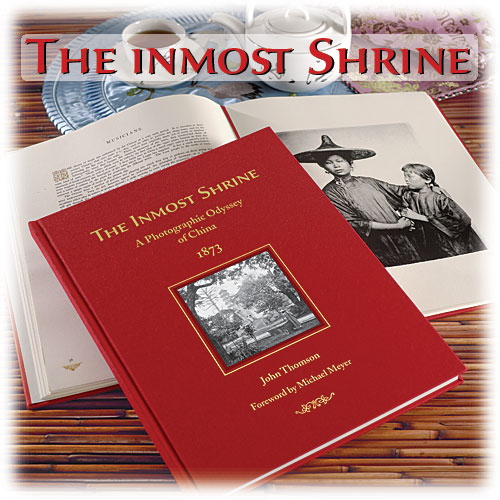 Levenger Press - The Inmost Shrine: A Photographic Odyssey of China - 1873