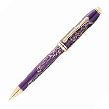 Cross Townsend 2021 Year of the Ox Ballpoint